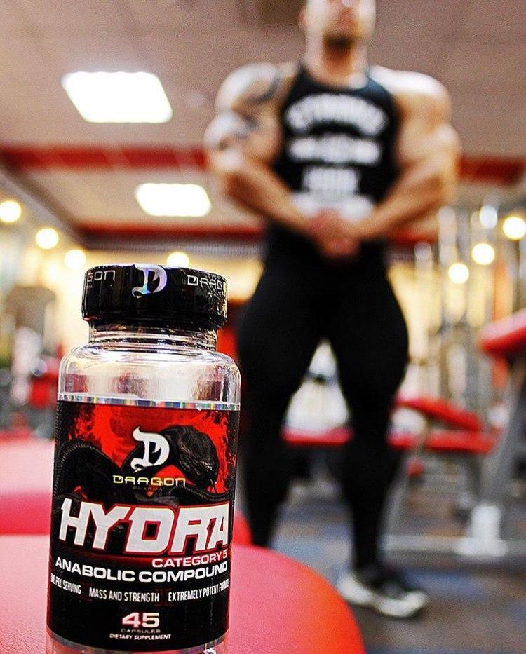 Hydra (Dragon Pharma) 45 капсул